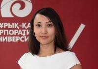 Айжан Бектай